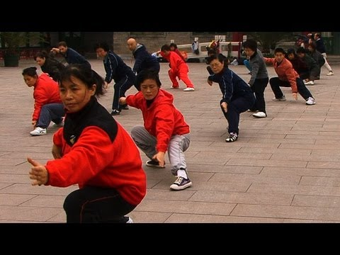Yang Tai Chi Chuan By Empty Mind Films video