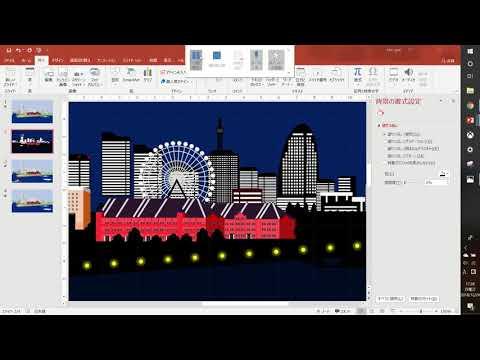 【microsoft】PowerPoint 3Dモデル/Excel(エクセル)2013使い方。入門。基礎講座…他関連動画