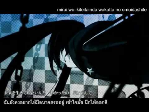 [Hatsune Miku]Black★Rock Shooter[Thai sub.]