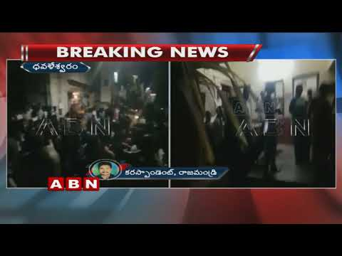 Clash between two groups in front of police station in Dowleswaram