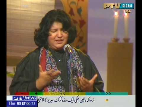Urdu Sufi Kalam( Aaj Rang Hai )abida Parveen.by Visaal video