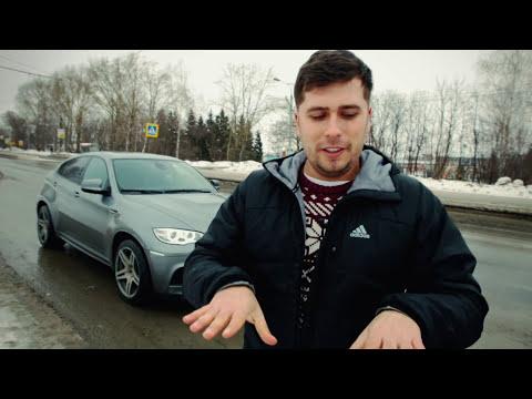 BMW X6M (900л.с.)Тест-драйв.Anton Avtoman.