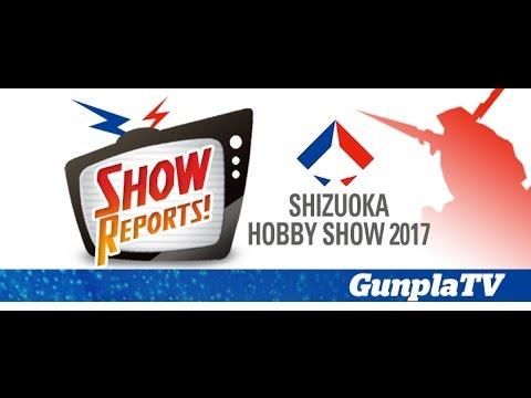 Gunpla TV Live at Shizuoka Hobby Show 2017 - Hlj.com