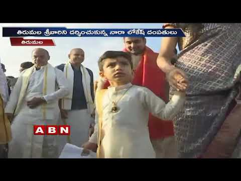Nara Lokesh and Brahmani offers special prayers at Tirumala | Sankranthi 2019 | ABN Telugu