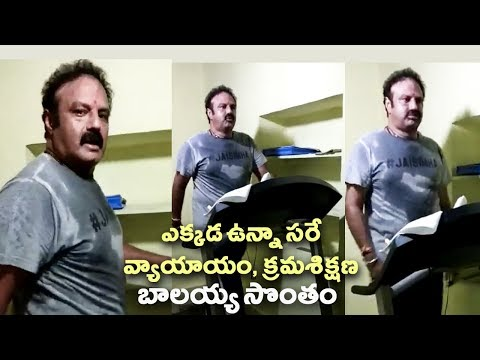 Nandamuri Balakrishna Body Workout & Fitness Makes You WOW| Filmy Monk