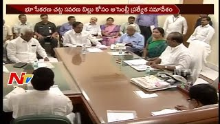 Telangana Assembly to Discuss Land Acquisition Bill Today