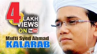 Download Maulana Mufti Sayed Ahmad Kalarab | Bangla Waz 2016 at Sylhet 3Gp Mp4