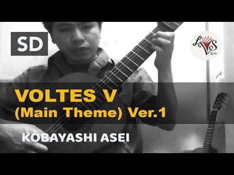 Voltes V (Main Theme) - Kobayashi Aso (solo guitar cover)
