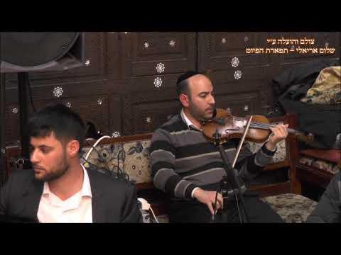 סדר אל תוואחיד בבהכנ''ס עדס מנהג קדום ליהודי מצריים תשע''ט
