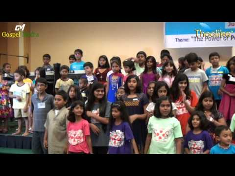 19th NACOG 2014 -  Kids  Program