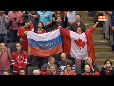 Хоккей  Кубок Мира 2016   Россия   Канада  24 09 2016