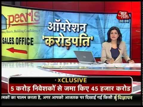 Bhangoo's Rs 45,000 crore ponzi scam (PT-1)