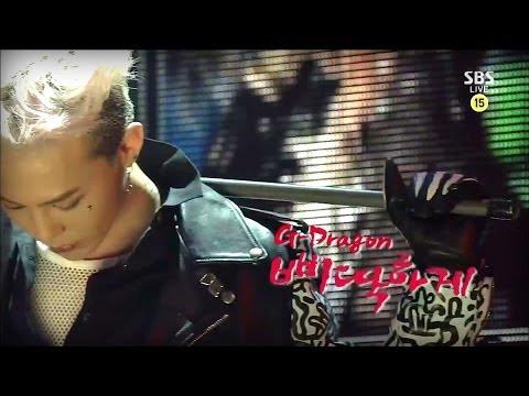 G-dragon 1027 sbs Inkigayo 삐딱하게 (crooked) video