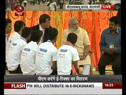 PM Narendra Modi launches E-Rickshaw service in Varanasi