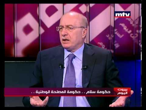 Beirut Al Yawm - Ghattas Khoury 06/04/2013