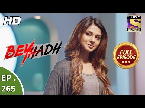 Beyhadh - बेहद - Ep 265 - Full Episode - 17th October, 2017 thumbnail