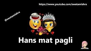 download lagu Hans Mat Pagli  Toilet- Ek Prem Katha  gratis