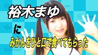 裕木まゆ動画[4]