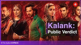 Kalank Review: Public Verdict | Kalank Public Review: First Day First Show