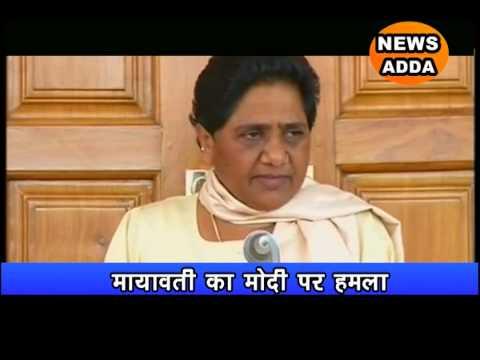 Mayawati Targets Narendra Modi In Own Speech