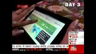 INTEX-TechGuru-CNBCAwaaz10May12.mpg