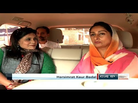Harsimrat Kaur Badal & Sukhbir Singh Badal in The Quest