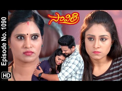 Savithri | 27th September 2018 | Full Episode No 1090 | ETV Telugu