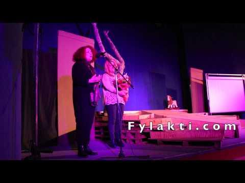 Αλίκη Καγιαλόγλου - 31 Πανελλήνιο Φεστιβάλ Ερασιτεχνικού Θεάτρου Καρδίτσας 2015