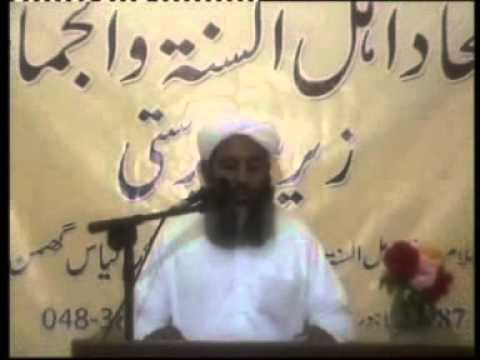 Fazail E Amaal Per Etirazat Ka Jaiza, Molana Ilyas Ghuman, Part 01 Of 02 video