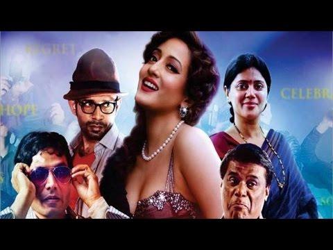 Bollywood Diaries Full Movie (2016) Review | Raima Sen, Salim Diwan