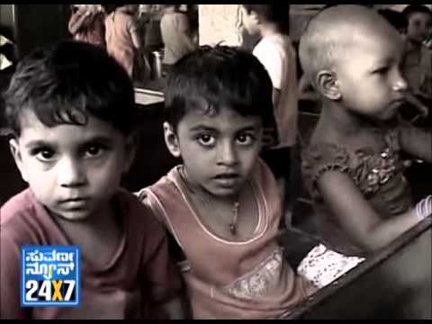 FIR _ Crime report  - Seg _ 1 - 17 Jun 2013 - Suvarna News