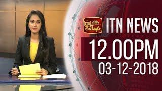 ITN News 2018-12-03 | 12.00 PM