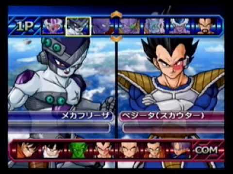 Dragon Ball Z Sparking Meteor -  Todos los personajes