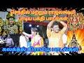 செந்தில், ராஜலக்ஷ்மி பக்தி பாடல்கள் Senthil and Rajalakshmi God Songs Mp3