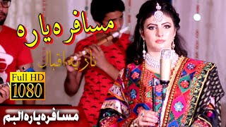 Nazia iqbal New HD Album Song - Musafara Yara By Nazia IQbal Album (Musafara Yara)