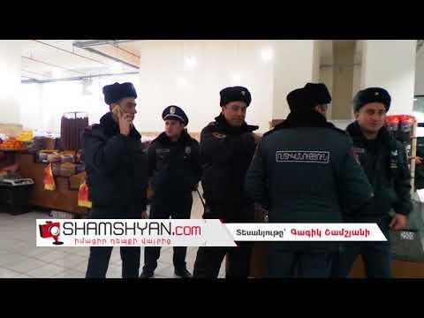 Սպանություն Երևանում. Մասիվի «Երևան Սիթի»-ում սպանվել է 60-ամյա տղամարդ