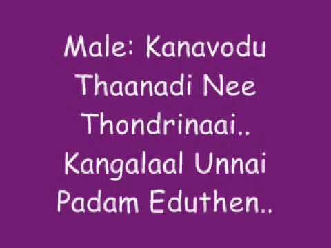 Bheema - Mudhal Mazhai Lyrics