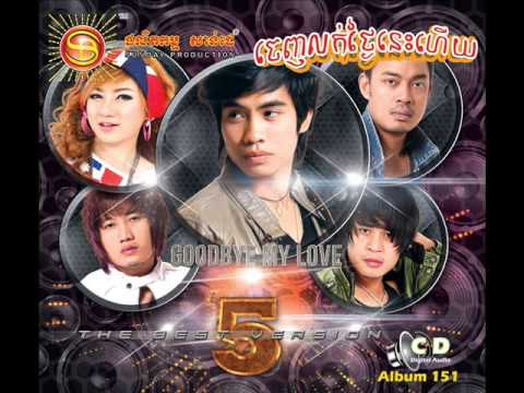 SD CD Vol 151 ThorNea Ma Smos - Chhay Virak Yuth