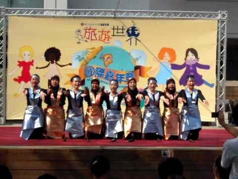 Tari Saman By Indonesian Students In Ncku Taiwan video
