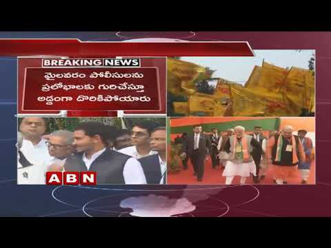 CM Chandrababu Naidu Conducts Teleconference with Party Leaders | ABN Telugu
