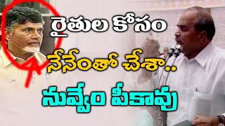 YS Rajasekhara Reddy Fires On Chandrababu Unseen Video | YSR In Assembly About Farmers | ZUP TV