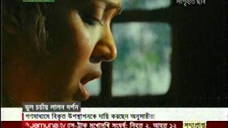 lalon and Cosmic Sex