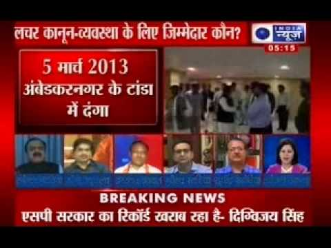India News: Muzaffarnagar riots - Uttar Pradesh government failed to stop violence despite warning