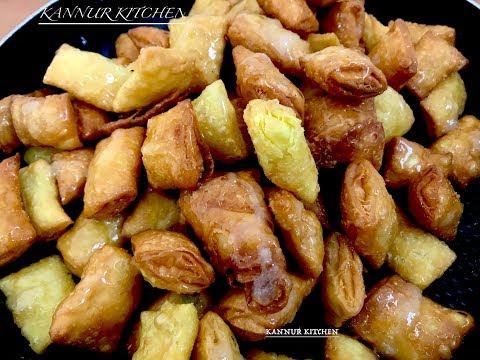 കുഞ്ഞിക്കാജ    കറുമുറെ കഴിക്കാ൯ കാജ    Kaja Recipe in Malayalam