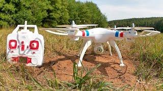 Syma X8C - RC Quadrocopter Mit 2MP HD Kamera Von Tmart/ Testbericht & Testflug