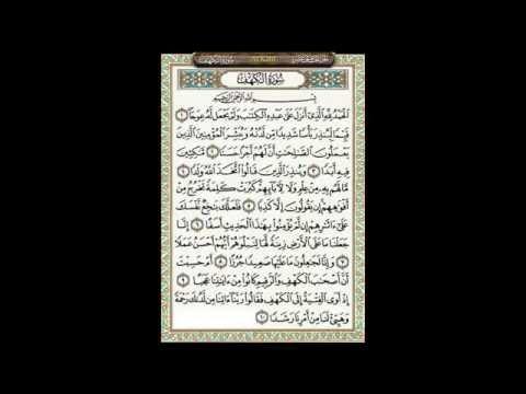 #18 Al Kahfi 1-10 And 101-110 Mishari
