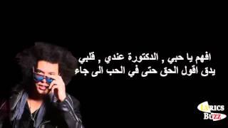 Jabra Fan -  Arabic Version الجريني-  Grini - شاروخان Shah Rukh Khan (Lyrics) #FanAnthem