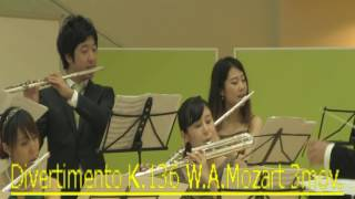 W.A.モーツァルト ディヴェルティメント 二長調 K.136 第3楽章 W.A. Mozart Divertimento in D Major K.136 3rd mov. Presto