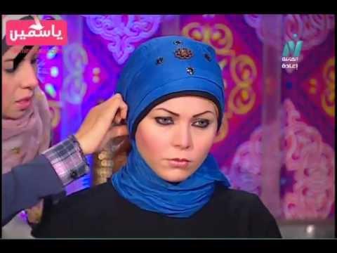 احدث 3 لفات طرح الحجاب 2013 Music Videos