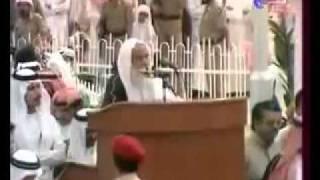 كلمة نادرة للشيخ محمد بن صالح العثيمين أمام الملك فهد